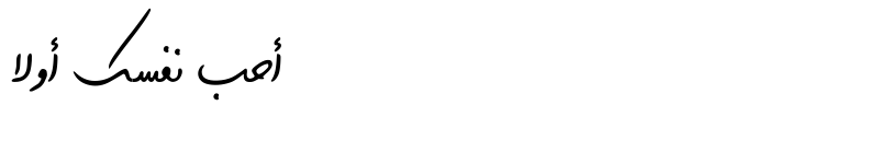 عرض الخط Shekari Font Regular