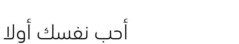 Preview of SST Arabic Light